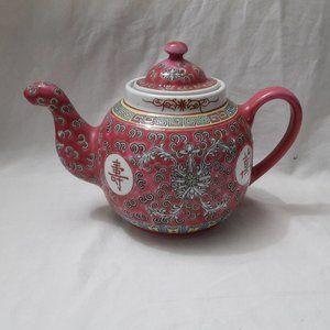 Vintage Chinese Pink Porcelain Teapot Famille